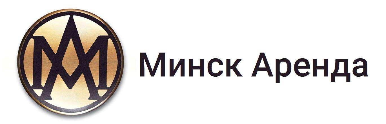 Аренда в Минске